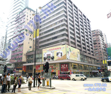 Jordan Yau King Hotel cheap accommodation guest house hong kong